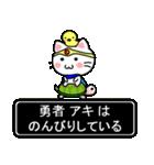 勇者アキ専用スタンプ(個別スタンプ:38)