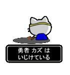 勇者カズ専用スタンプ(個別スタンプ:03)