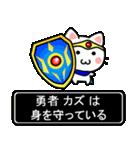 勇者カズ専用スタンプ(個別スタンプ:08)