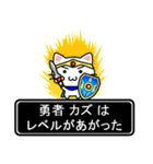 勇者カズ専用スタンプ(個別スタンプ:40)