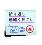 森さん専用・付箋でペタッと敬語スタンプ(個別スタンプ:08)