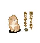 よちよち秋田犬2(心遣い)(個別スタンプ:5)