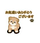 よちよち秋田犬2(心遣い)(個別スタンプ:6)