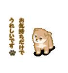 よちよち秋田犬2(心遣い)(個別スタンプ:7)