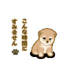 よちよち秋田犬2(心遣い)(個別スタンプ:14)