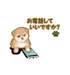 よちよち秋田犬2(心遣い)(個別スタンプ:16)