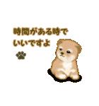 よちよち秋田犬2(心遣い)(個別スタンプ:20)