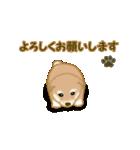 よちよち秋田犬2(心遣い)(個別スタンプ:23)