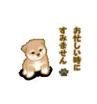 よちよち秋田犬2(心遣い)(個別スタンプ:26)