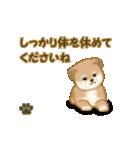 よちよち秋田犬2(心遣い)(個別スタンプ:36)