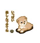 よちよち秋田犬2(心遣い)(個別スタンプ:40)