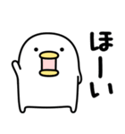 うるせぇトリ★毎日使える(個別スタンプ:04)