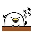 うるせぇトリ★毎日使える(個別スタンプ:05)