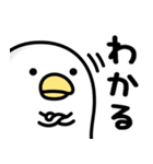 うるせぇトリ★毎日使える(個別スタンプ:09)