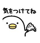 うるせぇトリ★毎日使える(個別スタンプ:16)