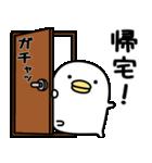うるせぇトリ★毎日使える(個別スタンプ:18)