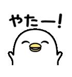 うるせぇトリ★毎日使える(個別スタンプ:23)