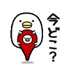 うるせぇトリ★毎日使える(個別スタンプ:30)