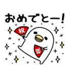 うるせぇトリ★毎日使える(個別スタンプ:39)