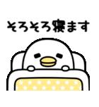 うるせぇトリ★毎日使える(個別スタンプ:40)