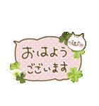 日常ふきだし☆クローバーと動物たち(個別スタンプ:1)