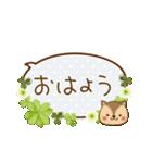 日常ふきだし☆クローバーと動物たち(個別スタンプ:2)