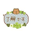 日常ふきだし☆クローバーと動物たち(個別スタンプ:3)