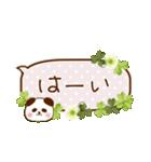 日常ふきだし☆クローバーと動物たち(個別スタンプ:5)