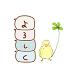 日常ふきだし☆クローバーと動物たち(個別スタンプ:6)