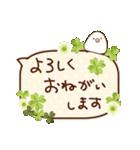 日常ふきだし☆クローバーと動物たち(個別スタンプ:7)
