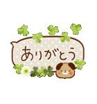 日常ふきだし☆クローバーと動物たち(個別スタンプ:8)