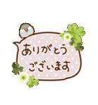 日常ふきだし☆クローバーと動物たち(個別スタンプ:9)