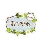 日常ふきだし☆クローバーと動物たち(個別スタンプ:10)