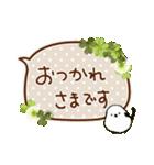 日常ふきだし☆クローバーと動物たち(個別スタンプ:11)