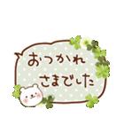 日常ふきだし☆クローバーと動物たち(個別スタンプ:12)