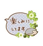 日常ふきだし☆クローバーと動物たち(個別スタンプ:13)