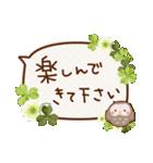 日常ふきだし☆クローバーと動物たち(個別スタンプ:14)