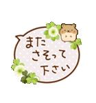 日常ふきだし☆クローバーと動物たち(個別スタンプ:15)