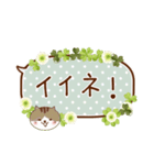 日常ふきだし☆クローバーと動物たち(個別スタンプ:16)