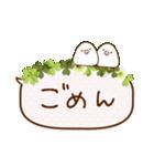 日常ふきだし☆クローバーと動物たち(個別スタンプ:17)