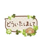 日常ふきだし☆クローバーと動物たち(個別スタンプ:18)