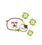 日常ふきだし☆クローバーと動物たち(個別スタンプ:19)
