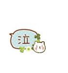 日常ふきだし☆クローバーと動物たち(個別スタンプ:20)