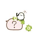 日常ふきだし☆クローバーと動物たち(個別スタンプ:21)