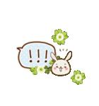 日常ふきだし☆クローバーと動物たち(個別スタンプ:22)