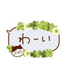 日常ふきだし☆クローバーと動物たち(個別スタンプ:23)