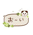 日常ふきだし☆クローバーと動物たち(個別スタンプ:24)