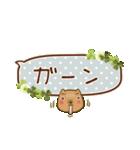日常ふきだし☆クローバーと動物たち(個別スタンプ:25)