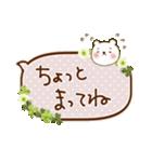 日常ふきだし☆クローバーと動物たち(個別スタンプ:26)