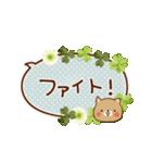 日常ふきだし☆クローバーと動物たち(個別スタンプ:27)